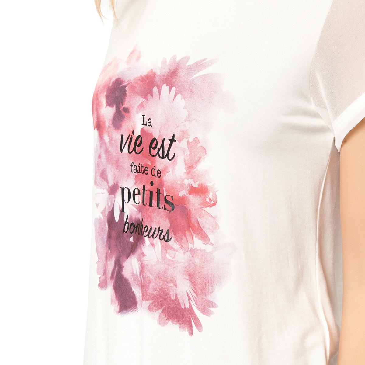 Viskose-Shirt mit romantischem Print in rose parfait