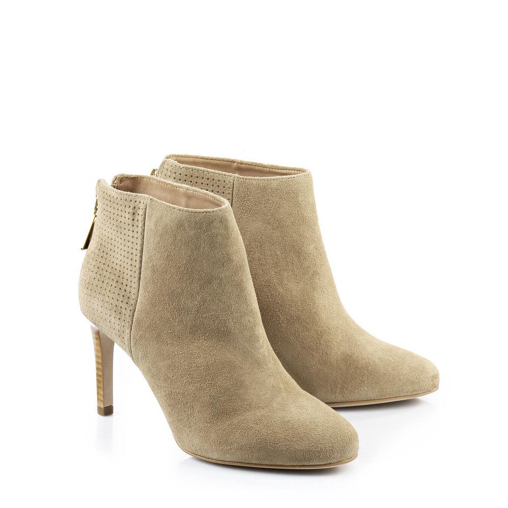 Buffalo Ankle Boots in beige