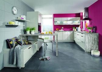 Küchen online entdecken   Schaffrath - Ihr Möbelhaus