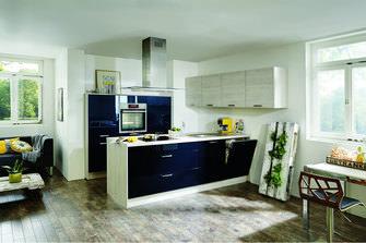 Küchen online entdecken | Schaffrath - Ihr Möbelhaus