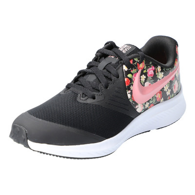 Nike Girls VF SchuhMarke Star 2 GS Runner 7Y6yvbfg