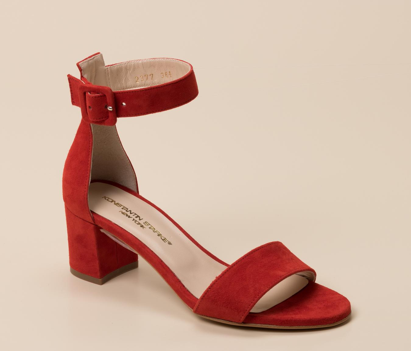 quality design 7a481 6ec3b Sandalette