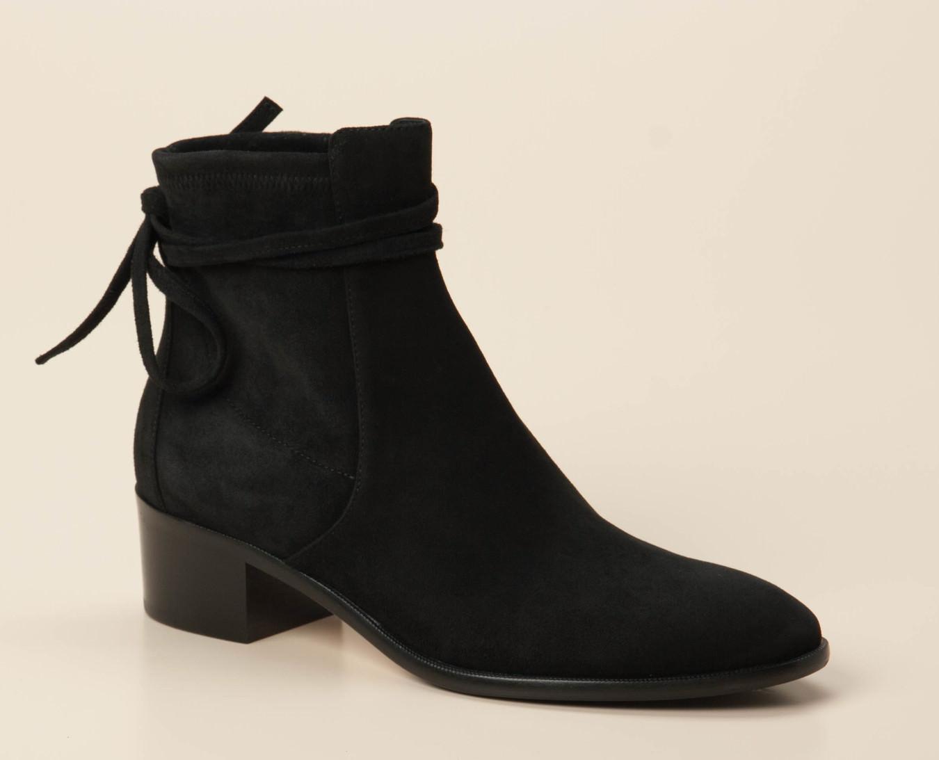 Unützer Damen Stiefel in schwarz kaufen | Zumnorde Online Shop