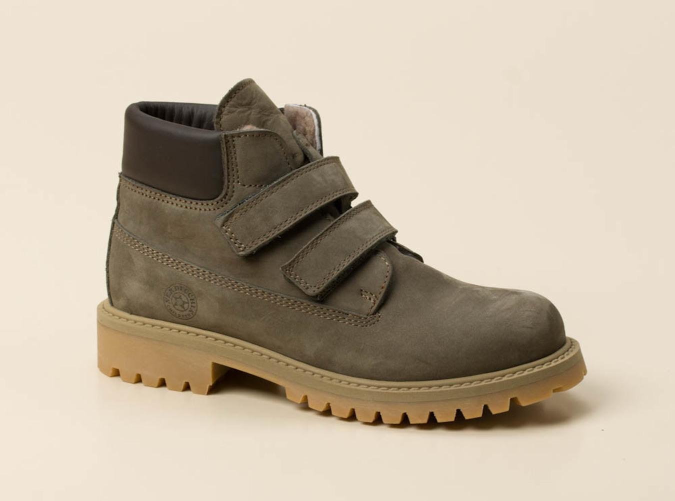 Verdecchia Kinder Schuhe kaufen | Zumnorde Onlineshop