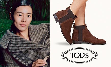 Tod's Tod's Schuhe KaufenZumnorde Tod's Onlineshop Damen Onlineshop KaufenZumnorde Damen Damen Schuhe WHEDI9Y2