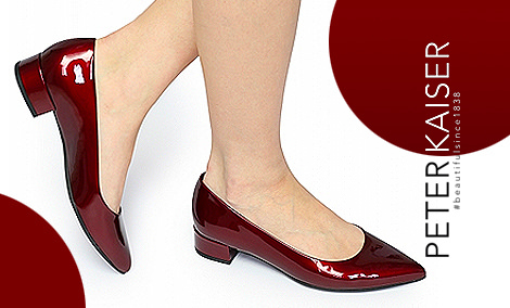 size 40 506fd 1c77e Peter Kaiser Damen-Schuhe kaufen | Zumnorde Onlineshop